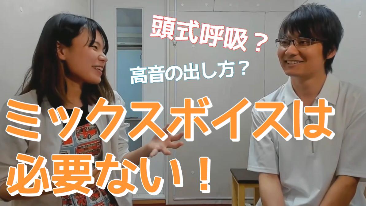 新宿 カラオケ教室