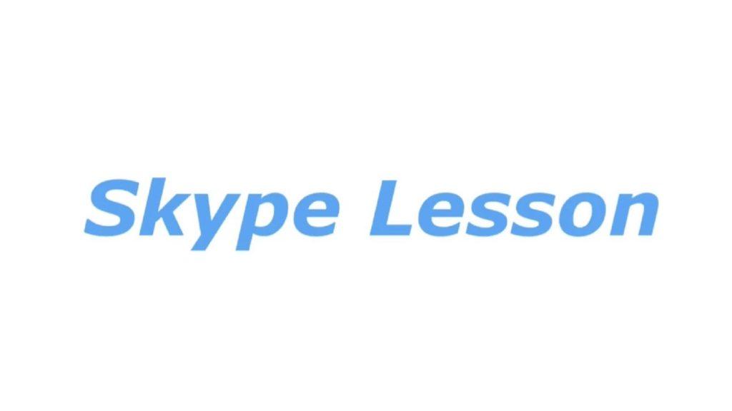 Skypeでリモートボイトレ!